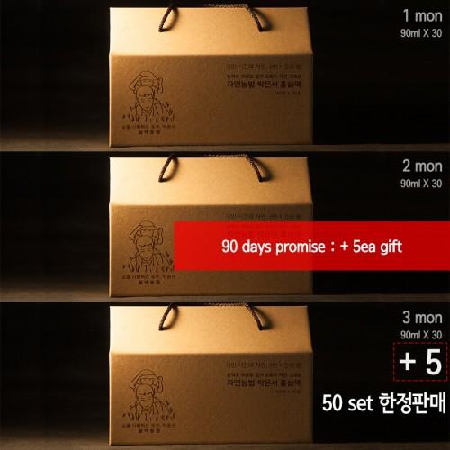90 days promise[자연농법 6년근 홍삼액 90ml*30포*3달+5ea gift]SAVE ₩52,000